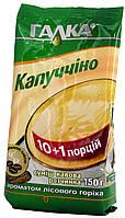 """Кофейный напиток """"Галка"""" """"Горіхове""""  150г."""