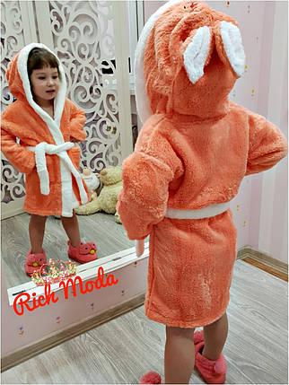 """Халатик махровый детский """"Маленькая Зайка"""" Хит сезона!!! От 3х до 10 лет. Турция!  оранжевый, фото 2"""