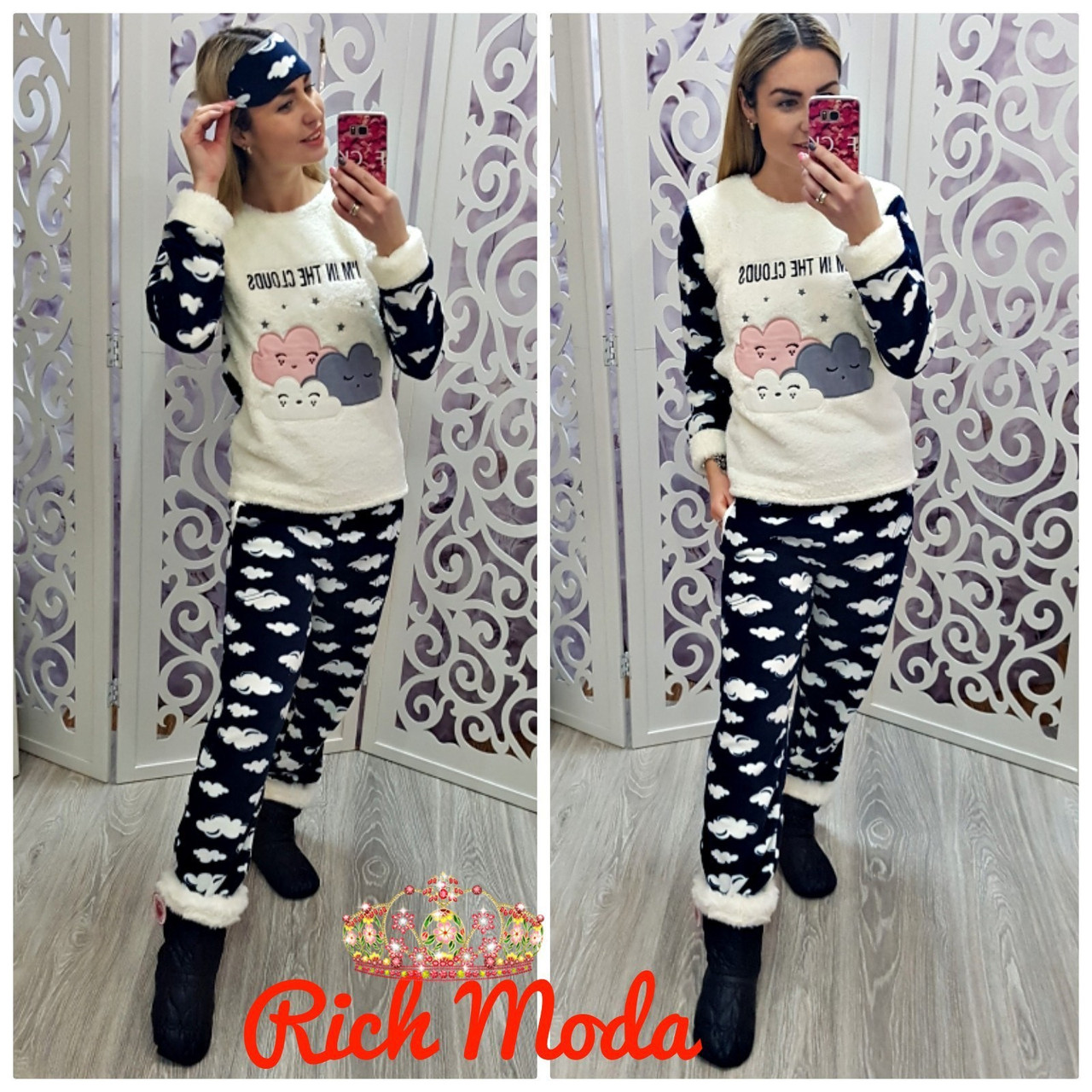 785a8b53c1e5 Домашний костюм очень тёплый, пижама. Турция, Размер 48-50, цена 599 ...