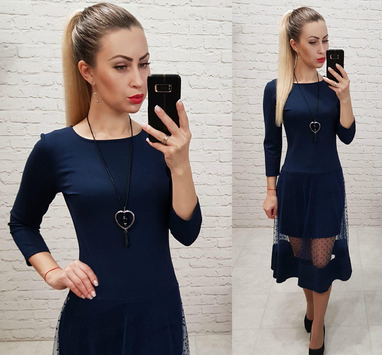 Платье нарядное, креп+сетка, модель 146, цвет - темно синий