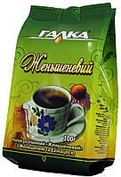 """Кофейный напиток """"Галка""""""""Женьшень"""" 100г."""