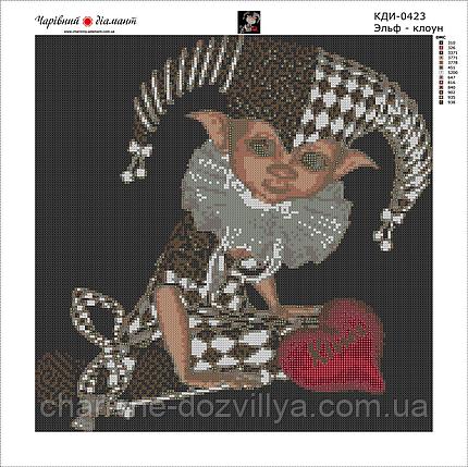 """Набор алмазной вышивки (мозаики) """"Эльф - клоун"""", фото 2"""