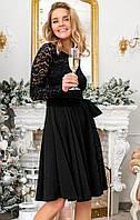 Вечернее платье с гипюром и блестками черного цвета. Модель 20390. Размеры 42-56 50/52, Черный