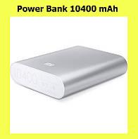 Power Bank 10400 mAh!ОПТ