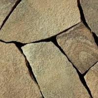 Песчаник коричневый Н-20мм
