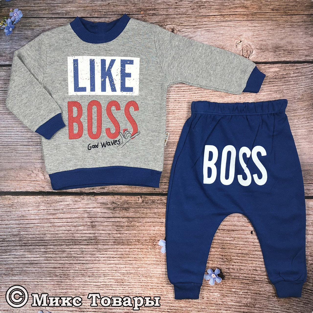 Костюм с брюками для малыша Размеры: 68,74,80,86 см (7727-1)