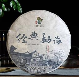 "Шен Пуэр ""Джин Дон""  от Ча Шу Ван"