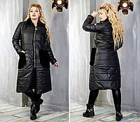 Зимнее женское пальто, размеры 50-52, 54-56. Мод. AL-3028, фото 1
