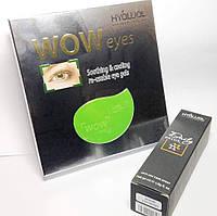 Гиалуаль набор спрей Daily DeLux 50ml + патчи WOW eyes