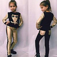 Детский костюм с вставками кожи вышивка Совушка 110-134см, фото 1