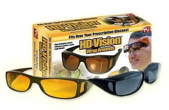 Антиблікові окуляри для водіння HD Vision 2 шт в комплекті