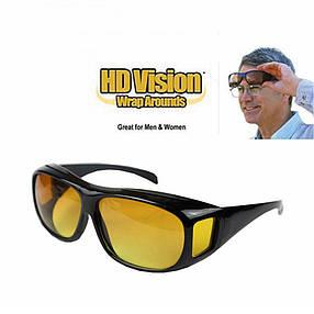 Антибликовые очки для вождения HD Vision 2 шт в комплекте, фото 2