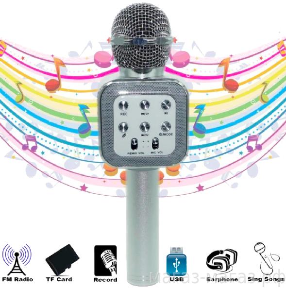 АКЦИЯ микрофон караоке Беспроводной bluetooth