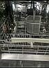 Посудомоечная машина AEG 65090 VI Б/У