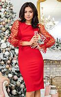 Вечернее облегающее платье красного цвета с объемными рукавами из сетки. Модель 20381. Размеры 42,44