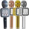 Микрофон караоке Беспроводной bluetooth, фото 4