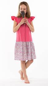 Платье Вербена SIGI 128 см Розовый Sigi-0008, КОД: 264613