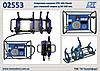Гидравлическая сварочная машина STH 160 Classic для стыковой сварки д.50-160 мм.,  Dytron 02553
