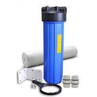 Фильтр магистральный Organic HB20-B (комплект, тип 2)
