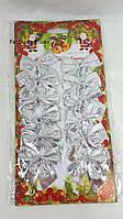 Блестящий серебряный бантик- новогодний декор для подарков( размер банта 2.5*5.5см)1 уп-12 бантов, фото 1