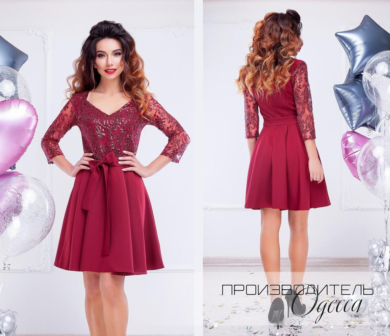 Нарядное платье Garnetta