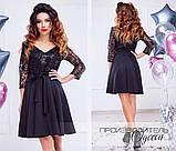 Нарядное платье Garnetta, фото 3