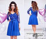 Нарядное платье Garnetta, фото 2