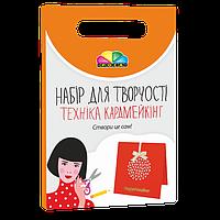 """Набор для изготовления открыток """"Новогодняя игрушка"""" РОСА , N000041"""