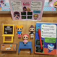 Ігровий набір 3 лялечки ЛоЛ Школа з меблями і Малюй світлом планшет А5