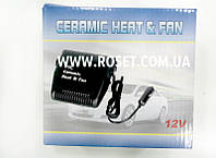 Автомобильный обогреватель Керамический Ceramic Heat Fan