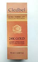 Cledbel 24К Gold - Золота маска для підтяжки обличчя (Кледбел)