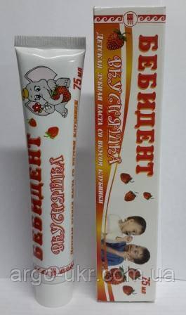 Бебидент Вкусняшка зубная паста Арго для детей (кариес, защита, укрепление, молочных зубов, кальций, фосфор)
