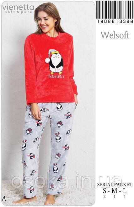 Пижама женская теплая Пингвинчик Vienetta Secret 3368 - Интернет-магазин