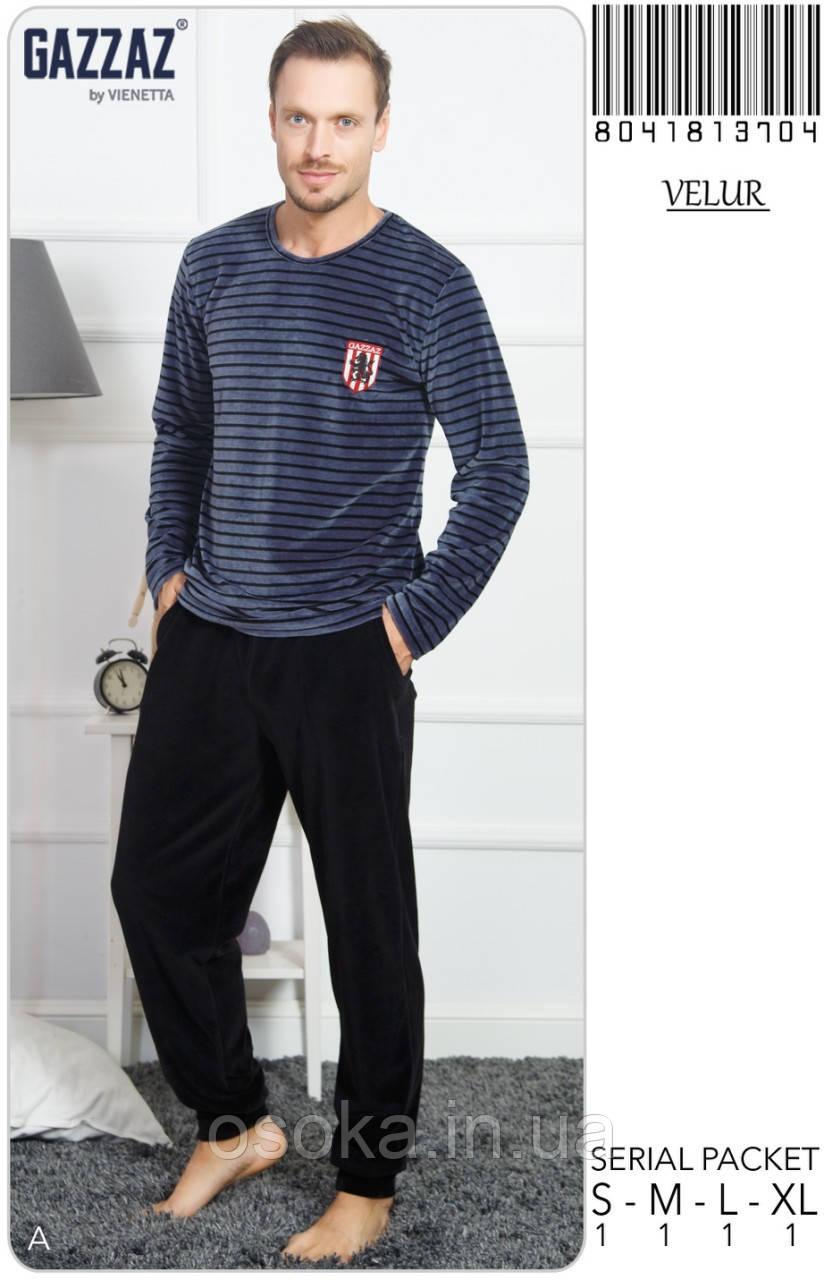 71a69a50e90fd Мужской домашний костюм велюр Vienetta Secret , цена 995 грн., купить в  Днепре — Prom.ua (ID#413420394)