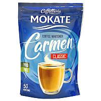 Сливки Mokate Caffetteria Carmen Classic, 200г