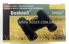 Бинокль Power View Bushnell 10x25