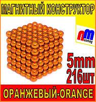 НЕОКУБ ♖Оранжевый♖ коробочка в ПОДАРОК! (конструктор на 216 элементов), фото 1