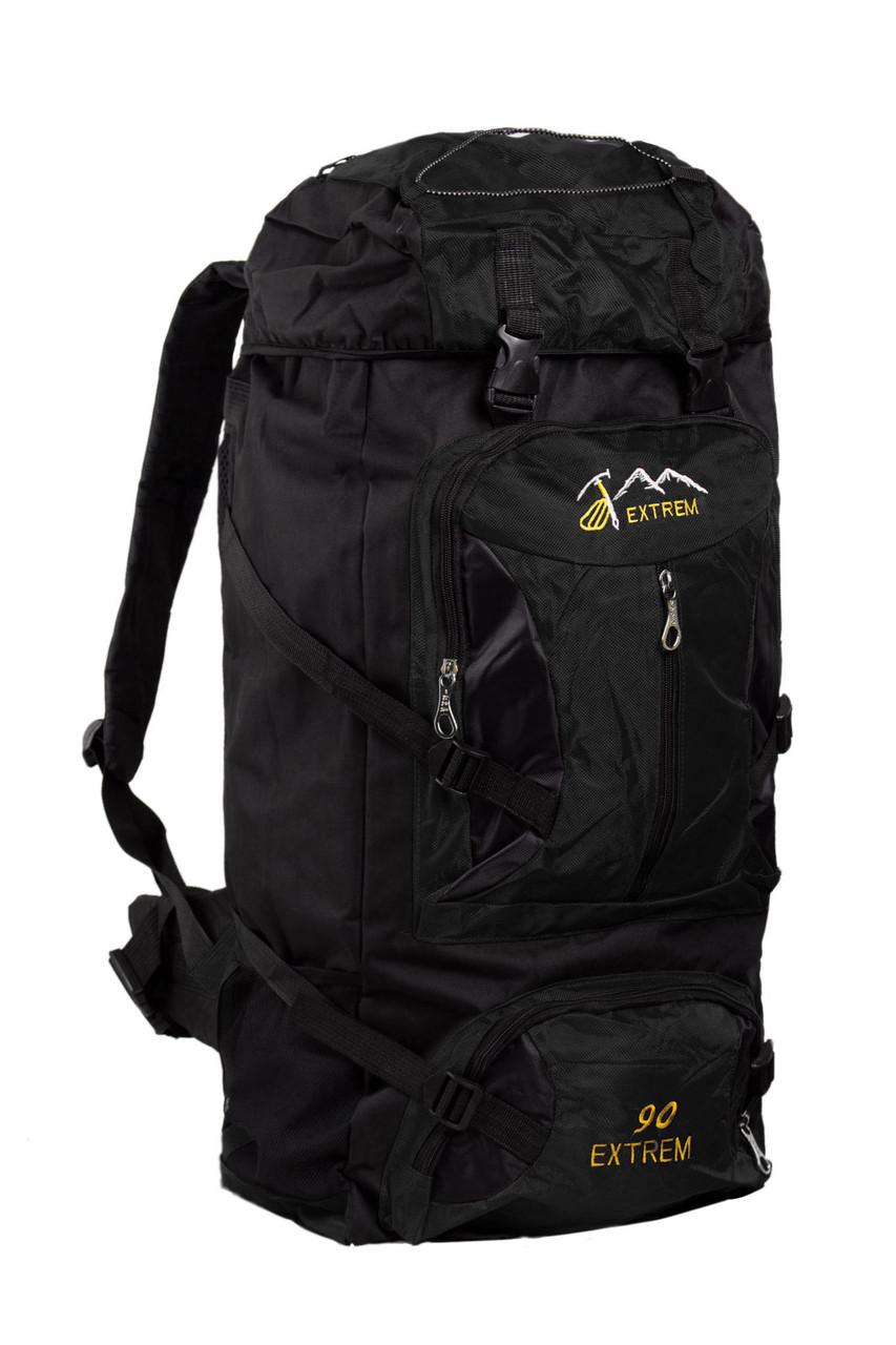 Рюкзак Extrem 90 Черный, КОД: 192335