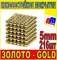 НЕОКУБ ЗОЛОТО, покрытие напыление частичками золота! + ПОДАРОК!, фото 1