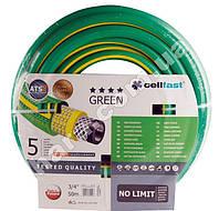 Шланг поливочный Green Cellfast 50 м