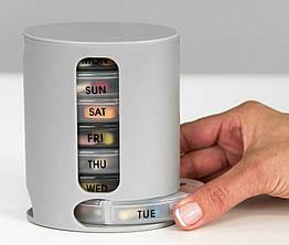 Органайзер для таблеток на 7 дней Pill Pro 4936, КОД: 213594