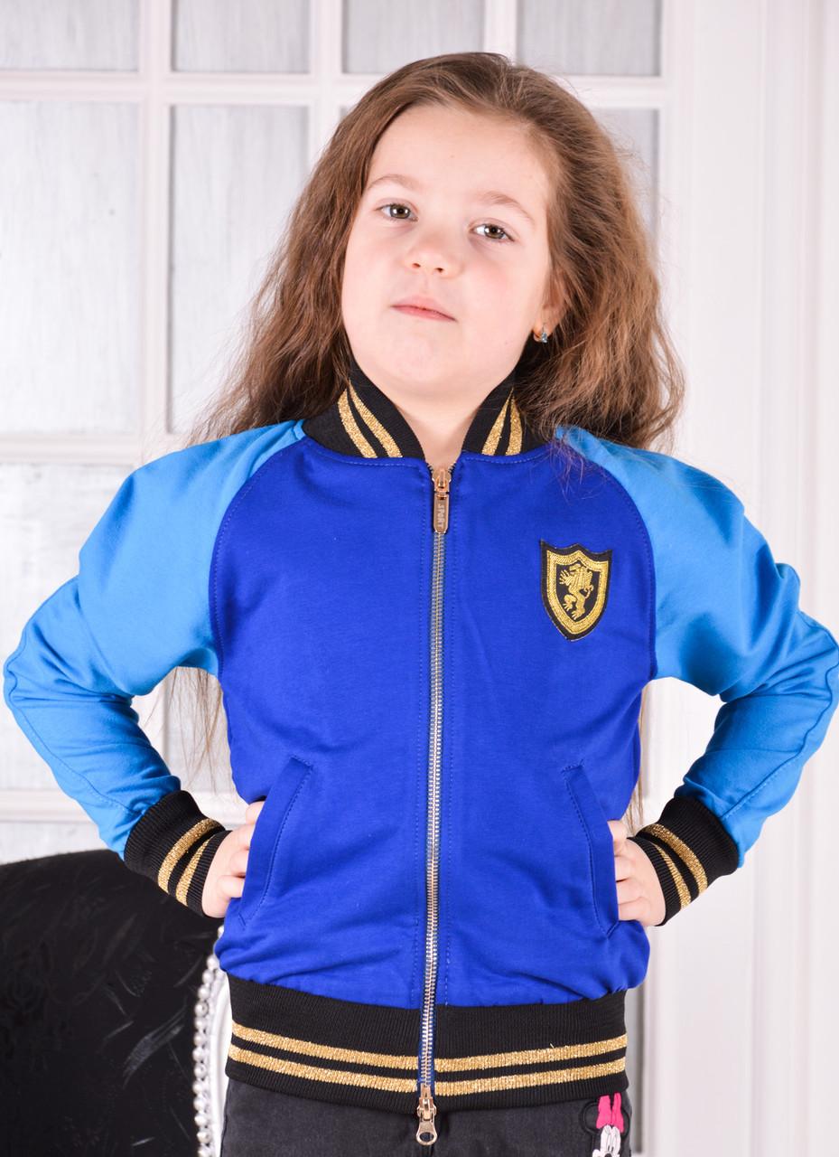"Кофта- бомбер  на девочку синего цвета ""Спорт клуб"" от 7 до 10 лет (122;128;140)"