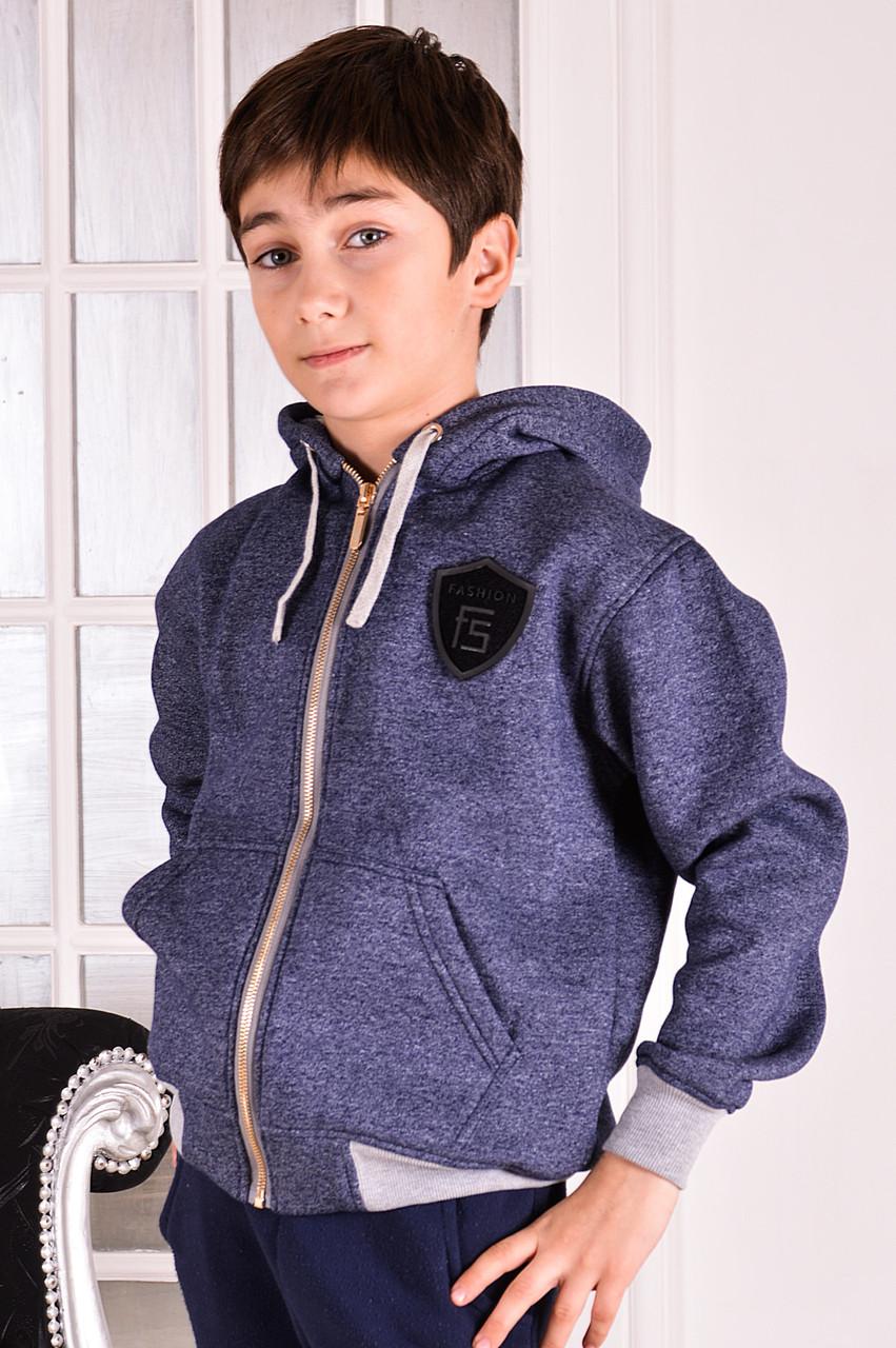 Батник детский  для мальчика теплый с капюшоном от 6 до  10 лет(116;122;128;134;140)
