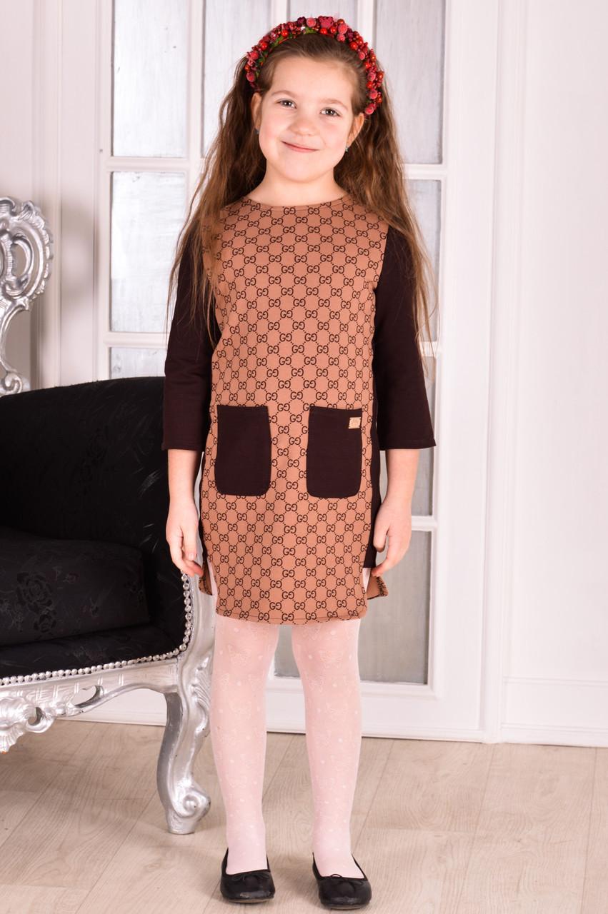 """Платье  для девочки  """"Gucci"""" от 6 до 10 лет (116;128;134;140)"""