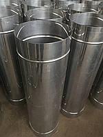 Труба 1м, нержавейка 0,5 мм,диаметр 300 мм. дымоход, димохід
