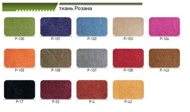 Обивочная ткань Ткань микрофибра Розана.