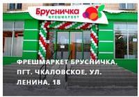 Монтаж и инсталляция инженерных сетей по всей Украине