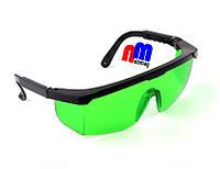 Очки для лазерного уровня (зеленый луч)