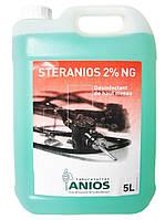 Стераниос 2 инструкция по применению