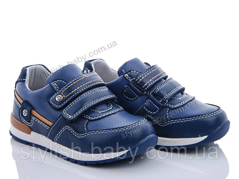 Детские кроссовки оптом. Детская спортивная обувь бренда С.Луч для мальчиков (рр. с 27 по 32)